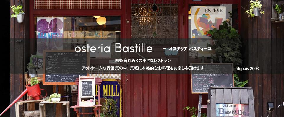 osteria Bastille