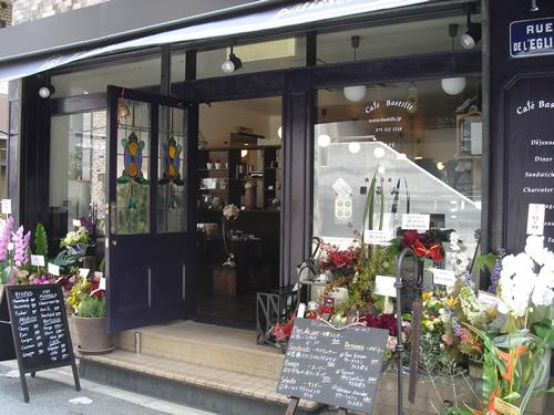 【Cafe Bastille オープン !!】