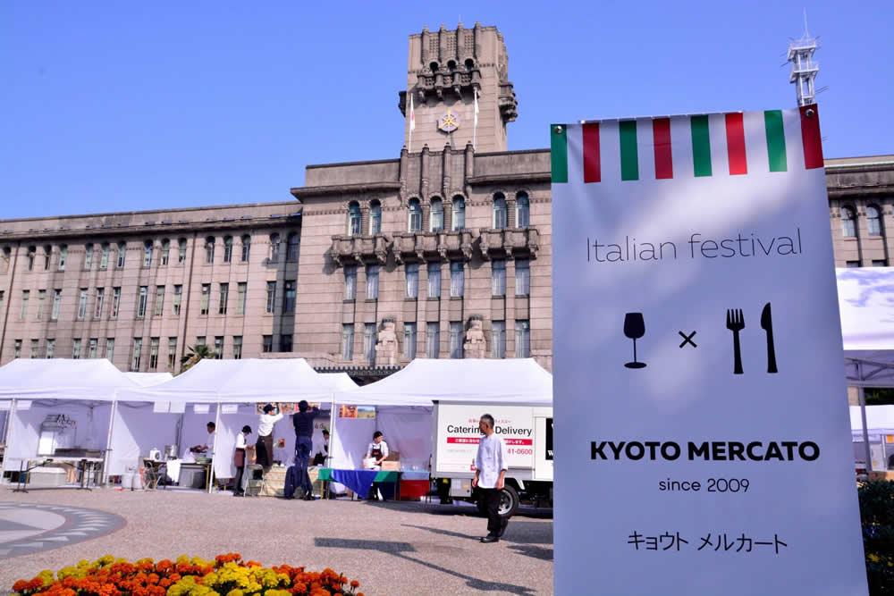 【『KYOTO MERCATO 7th』大盛況でした!!】