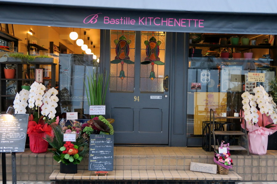 【Bastille KITCHENETTE 順調にスタート♪】