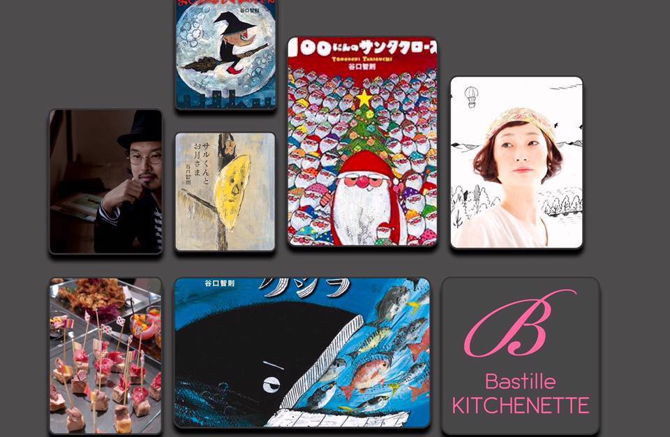 【月夜の晩餐会】@ Bastille KITCHENETTE
